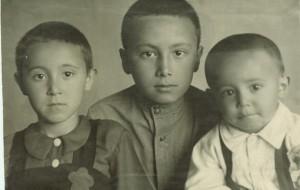 Дети Евгении Алтай, София, Урал
