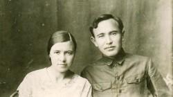 Евгения и Сарсен