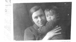 Евгения и Урал 1945 (1)